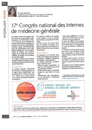 """""""17e Congrès national des internes de médecine générale"""" - 11/2015"""